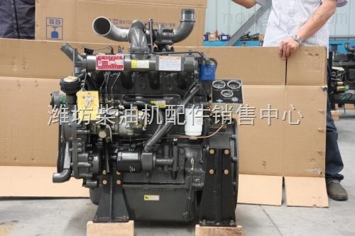 4105-4105柴油机配件大全,气缸盖四配套曲轴配件直销