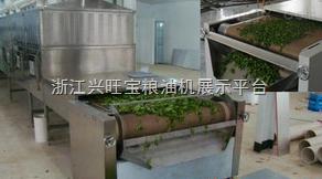 供应志雅ZY-30HM新型茶叶微波杀青机