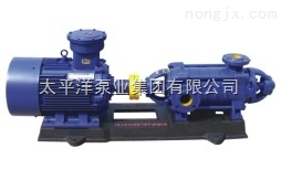 D25-50*10 卧式多级清水泵