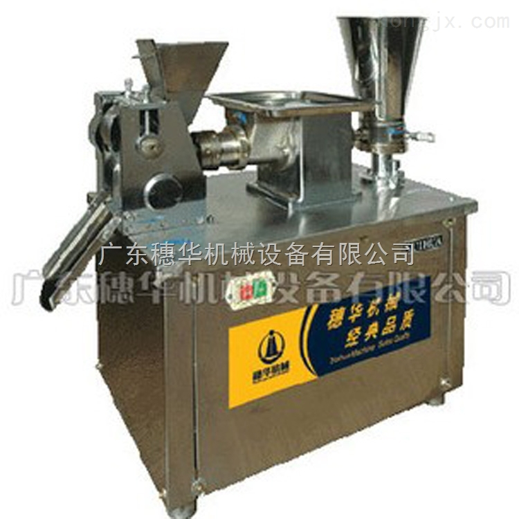 广州机械,广州机械设备