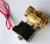 453P高压电磁阀(常闭型)