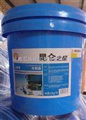 供应昆仑之星发动机不冻液冷却液防冻液10KG