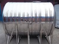 厂家供应矿用隔爆兼本安型蒸饭饮水箱 防爆饮水机 饮水箱