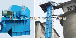供应垂直给料机 垂直物料提升机 汇众牌皮带输送机 01