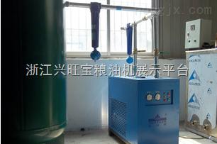供应豆渣烘干设备价格 豆渣干燥设备 豆渣烘干机中创产 豆渣干燥机