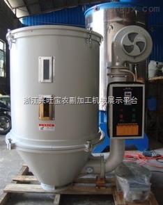 供应科阳鸡粪干燥机猪粪干燥机转筒烘干机肥