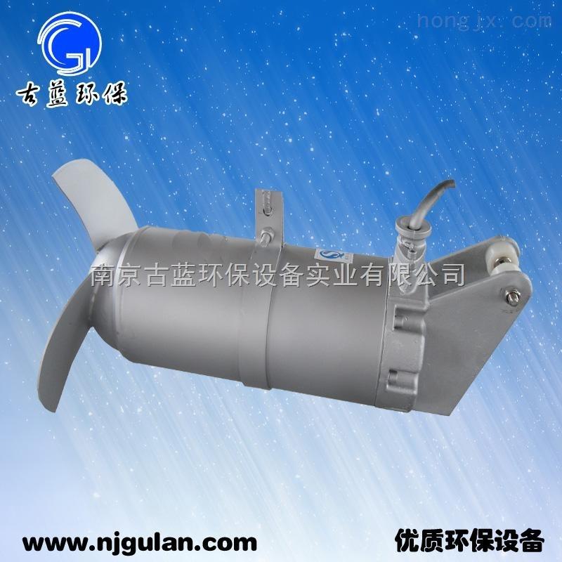 古蓝供应QJB15/12-620/3-480 超大功率低价潜水搅拌机 专业厂商