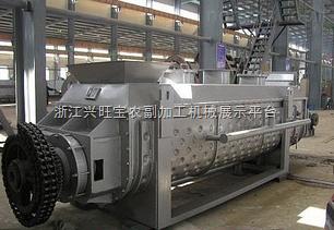 供应新型设计:中草药烘干机,中药材干燥机,带式干燥机