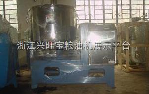 枸杞干燥机, 高效枸杞干燥机, 枸杞子干燥机, 带式枸杞子干燥机