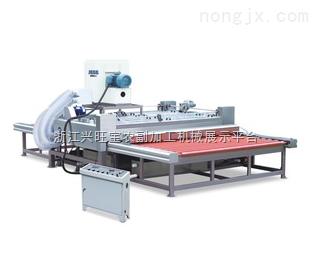 多層帶式干燥機網帶式瓜子干燥機