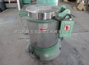 供应专业生产销售冷冻式空气干燥机DS-400HT