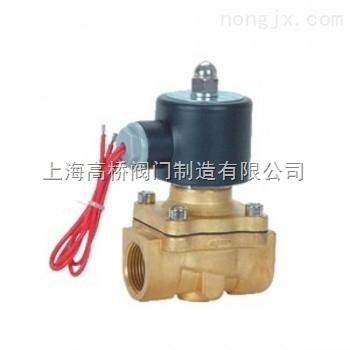 2W系列黄铜电磁阀 上海电磁阀 价格 厂家 图片 尺寸 尺寸