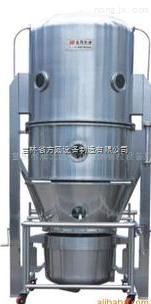 [新品] 小型干粉搅拌机 腻子粉搅拌机 卧式混合机 饲料搅拌机(9HLP)