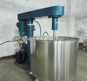 科达V型强制搅拌机