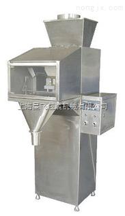 供应全自动称重包装机面包包装机