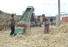供应木屑制碳机/木屑压制机/木屑压块
