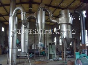 供应矿粉烘干机 铁粉烘干机 石粉烘干机 粉末烘干机 化工用烘干机