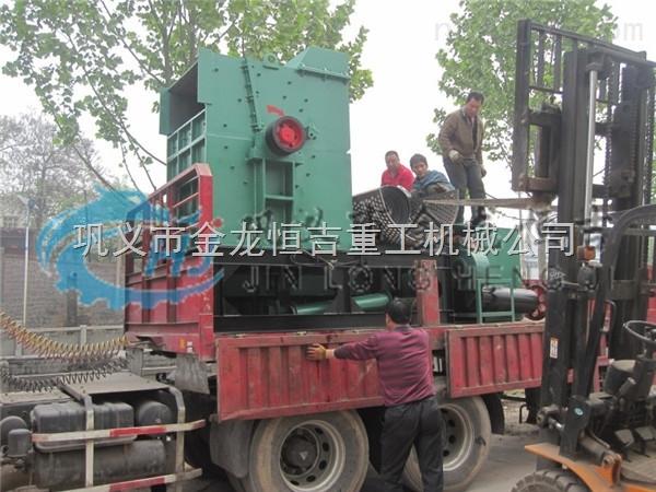 恒吉重工|双级粉碎机优惠厂家|常州双级粉碎机