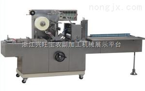 供应蓝光机电福建大豆包装机