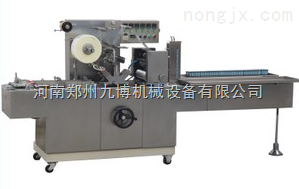 zui新款袋泡茶包装设备,无纺布茶叶包装机厂家