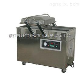 供应茶叶包装机|小型茶叶包装机|茶叶包装机价格|真空茶叶包装机|北京茶叶包装机