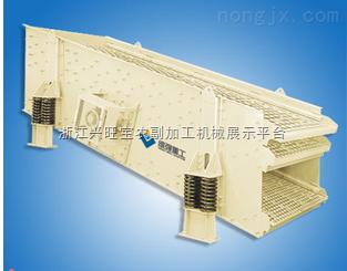 供应大米筛选去石机 成套碾米设备 碾米设备 大米筛选机