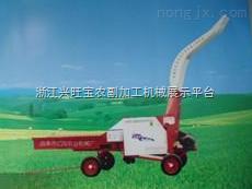 ,田间玉米秸秆打包机,供应玉米秸秆收割机 佛山秸秆回收机价格 自走式玉米秸秆打包机 秸秆粉碎收集机