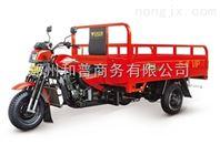 万虎三轮VIP-红 WH200ZH-5A液压翻斗 三轮互换 摩托三轮车