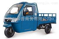 万虎三轮方向盘式 WH200ZH-3A 农用货运摩托三轮车