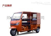 宗申J3领航(客车)三轮摩托车 宗申175发动机 客运摩托三轮车