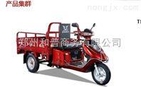 全国各地 可以送货上门 三轮摩托车