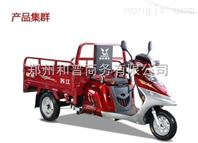 老年代步货运车  水冷125cc宗申发动机三轮摩托车