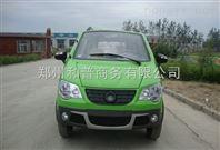 北国绿舟能源电动汽车  节能环保 自动离合 电动小轿车