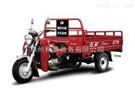 福田五星175ZH-11(JA)车厢加厚自卸载重爬坡王  农用摩托三轮车