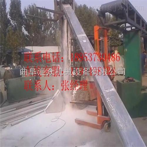 矿渣用U型输送机,含水沙子螺旋运输机