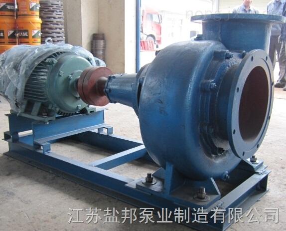 350HW混流泵 混流泵厂家