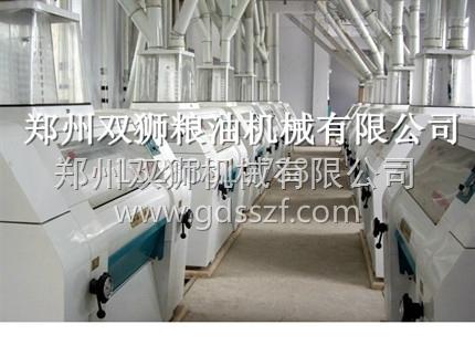 郑州双狮日处理小麦50-60吨成套面粉加工设备