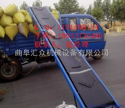 上料装卸用带式输送机 可移动式皮带输送机