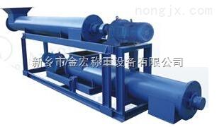 金宏螺旋秤厂,专业生产让您放心的新乡优质双管螺旋输送机