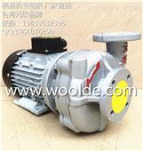 元欣水泵 YS-35D 2.2KW导热油泵 模温机泵浦
