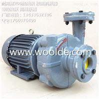 元欣水泵 YS-35G 导热油泵 高温油泵
