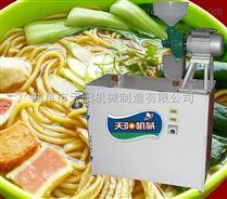酸汤子机,玉米馇条机