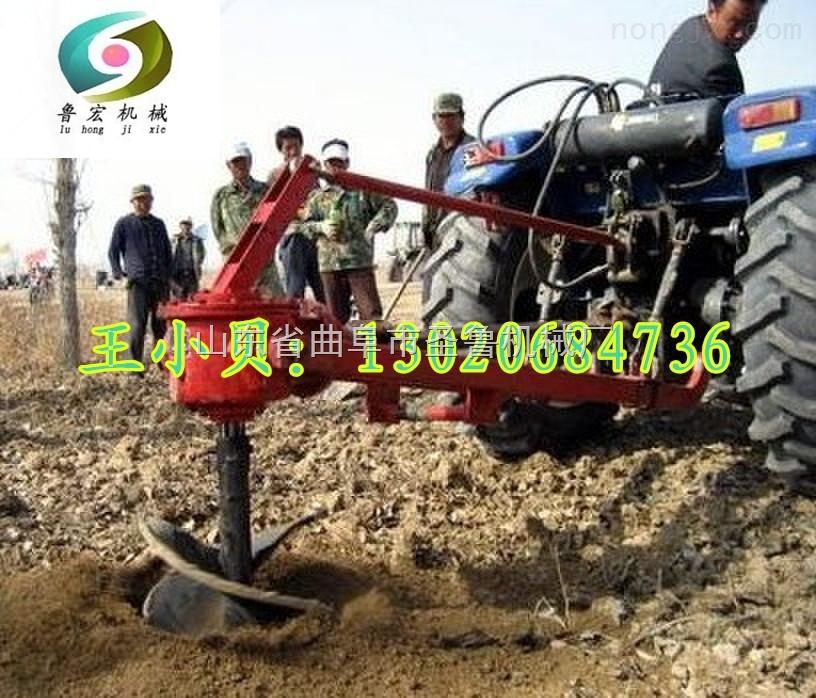 拖拉机带动挖坑机 大马力挖坑机高邑县山地植树挖坑机