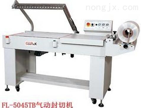 真空烘干机 传导型真空干燥设备 FZG系列方形真空干燥机 型号可选