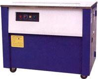 烫画机 滚筒热转移印花机
