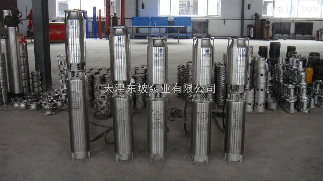 天津QJ系列潜水深井电泵价格表