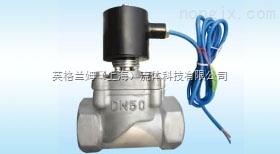 BSVF超高温高压电磁阀 超高温高压电磁阀价格