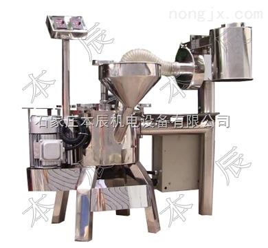 茶叶超微粉碎机CWF-300