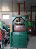 电动打包机 废纸打包机 秸秆打包机 厂家
