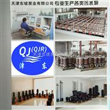 热水污水潜水泵-污水泵选型-东坡泵业生产各种污水泵